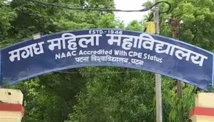 बिहार के गर्ल्स कॉलेजों में व्यवस्था चरमराई, मांझी की 'फ्री स्कीम' की भरपाई नहीं कर रही सरकार
