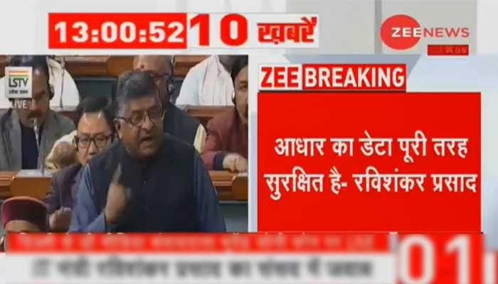 सरकार ने कहा, 'सोशल मीडिया प्लेटफॉर्म को Aadhaar से जोड़ने का कोई प्रस्ताव नहीं है'