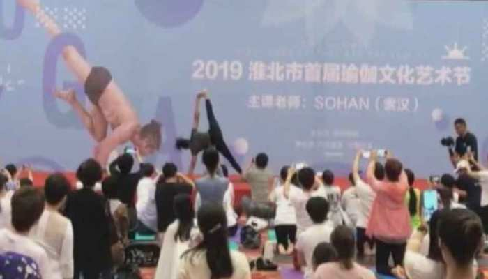 बुंदेलखंड के इस युवक ने चीन में बजा दिया है योग का डंका, चलाता है 9 योग सेंटर