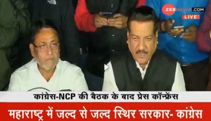 NCP के साथ बैठक के बाद बोले पृथ्वीराज च्व्हाण, 'महाराष्ट्र में जल्द स्थिर सरकार आएगी'