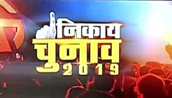 जयपुर: निकाय चुनाव में चेयरमैन की कुर्सी के लिए करोड़ों का खर्च, किसके नाम कटेगा बिल?
