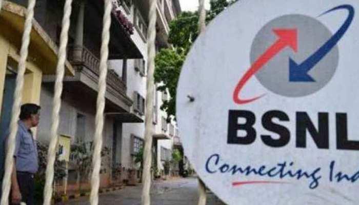 50 साल से ज्यादा उम्र के कर्मचारियों के लिए BSNL ने शुरू की VRS स्कीम