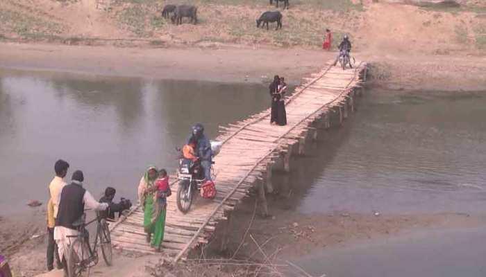 महाराजगंज: सरकार ने नहीं सुनी गुहार, ग्रामीणों ने बांस-बल्ली से खुद ही बना लिया पुल