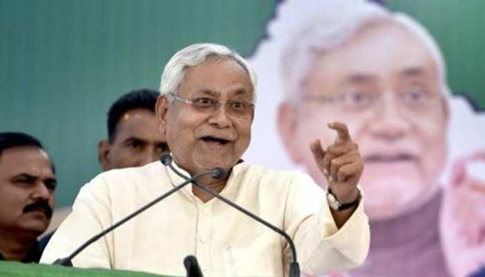 बीजेपी के 'बागी' सरयू के बहाने नीतीश ने 'तीर' से साधे कई निशाने
