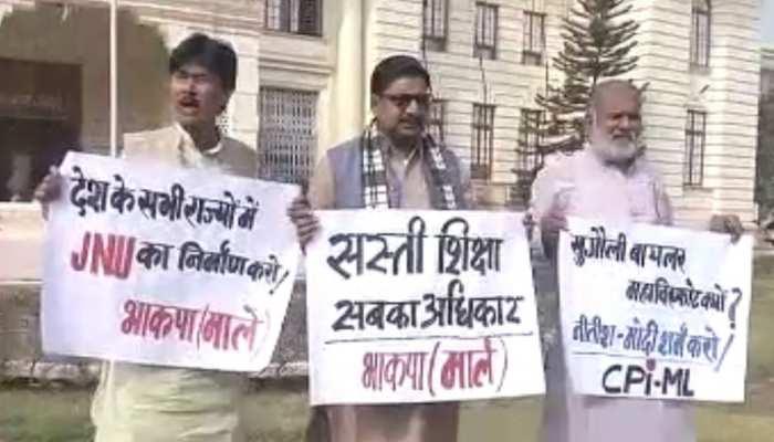 बिहार विधानसभा: हंगामे के साथ शुरू हुआ शीतकालीन सत्र, सोमवार तक के लिए हुआ स्थगित