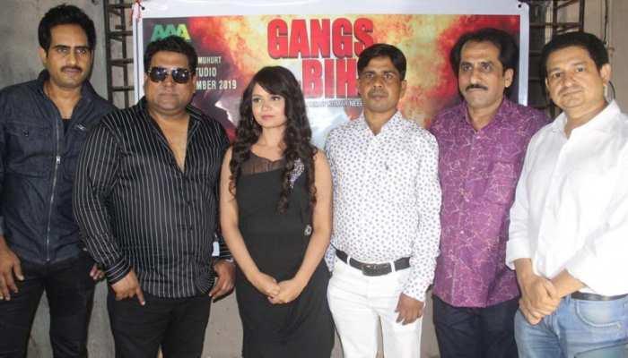 फिल्म 'गैंग्स ऑफ बिहार' में अपराध की दुनिया की प्रेम कहानी