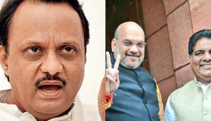 महाराष्ट्र: गृहमंत्री अमित शाह के इशारे पर 'भूपेंद्र कार्ड' से बनी भाजपा सरकार !