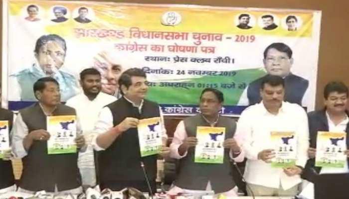 झारखंड विधानसभा: कांग्रेस ने किया घोषणापत्र जारी, तीन शहरों में मेट्रो चलाने का किया वादा