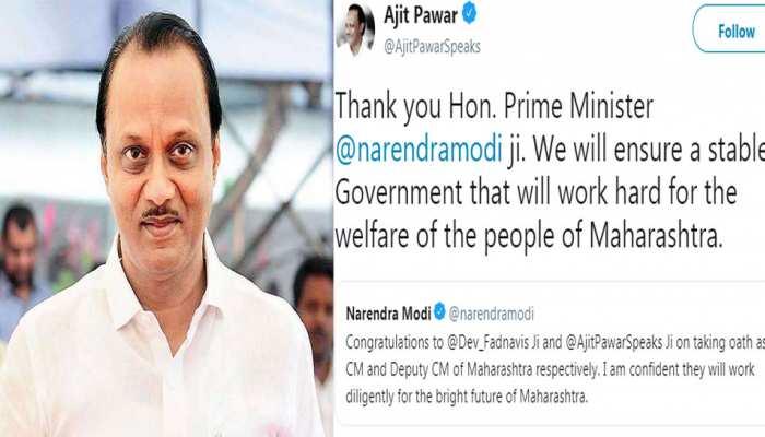 अजित पवार Twitter पर हुए एक्टिव; बता दिया सबको अपना इरादा, पीएम मोदी का जताया आभार