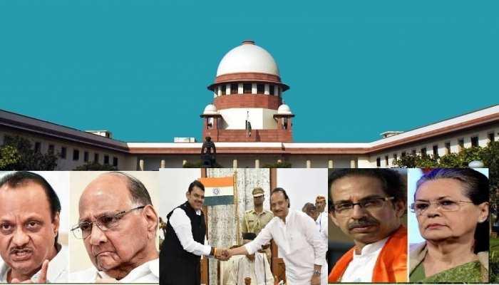 10.30 बजे शुरु हो जाएगी सुप्रीम कोर्ट में महाराष्ट्र विवाद पर सुनवाई