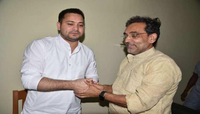 पटना: उपेंद्र कुशवाहा को मिला तेजस्वी-मांझी का समर्थन, 26 नवंबर से करेंगे आमरण अनशन