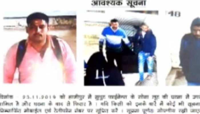 बिहार: 55 किलोग्राम सोना लूटकांड में 3 अपराधियों की पहचान का दावा