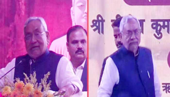 बिहार: तीन दिनों का राजकीय महोत्सव शुरू, सीएम ने किया उद्घाटन