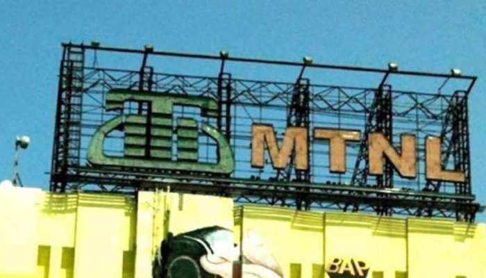 सरकार चाहती थी MTNL के इतने कर्मचारी लें VRS, लेकिन आवेदन उससे ज्यादा आ गए...