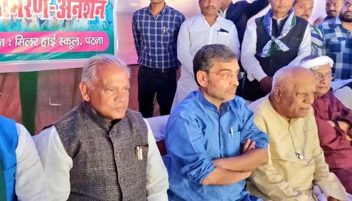 उपेंद्र कुशवाहा का आमरण अनशन आज से शुरू, NDA नेताओं के समर्थन का दावा
