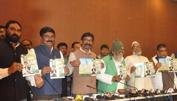 झारखंड चुनाव: JMM ने जारी किया घोषणा पत्र, रोजगार के साथ किसानों की कर्जमाफी का वादा