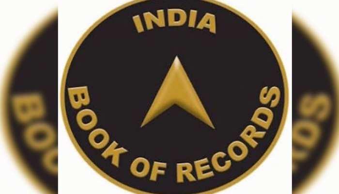 3 छात्राओं ने बढ़ाया प्रदेश का मान, 'इंडिया बुक ऑफ रिकॉर्ड्स' में दर्ज होगा नाम