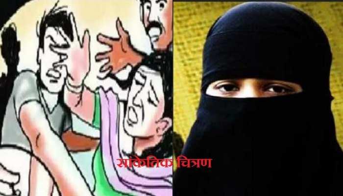शौहर ने दिया तलाक, ससुर ने कर दिया महिला से रेप