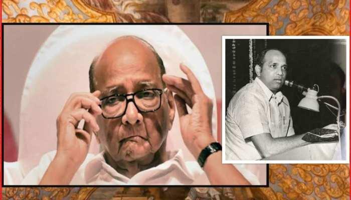 मराठा योद्धा शरद पवार ने भाजपा के चाणक्य को ऐसी दी मात! जानें, इतिहास