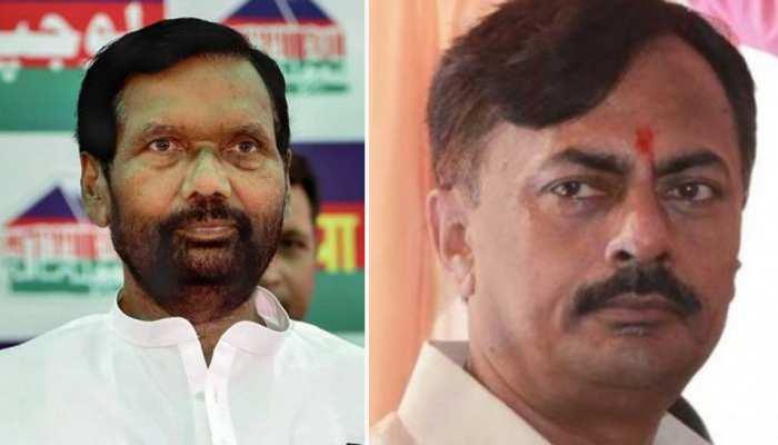 बिहार: प्याज की कीमत पर कांग्रेस MLC ने रामविलास पासवान को घेरा, बताया- 'बेकार मंत्री'