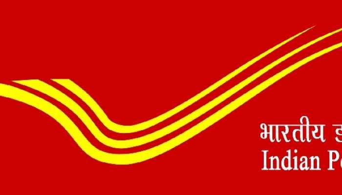 भारतीय डाक विभाग ने महाराष्ट्र में निकाली बंपर भर्तियां