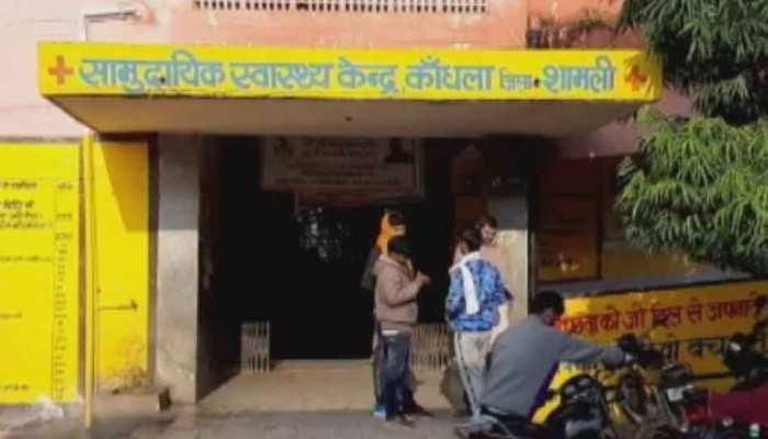 महिला ने अस्पताल के टॉयलेट में दिया नवजात को जन्म, डॉक्टर्स पर लगा लापरवाही का आरोप