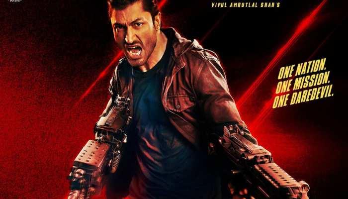 सोशल मीडिया पर छाई विद्युत जामवाल की फिल्म 'कमांडो 3', फैंस बोले: 'धांसू है बॉस'!