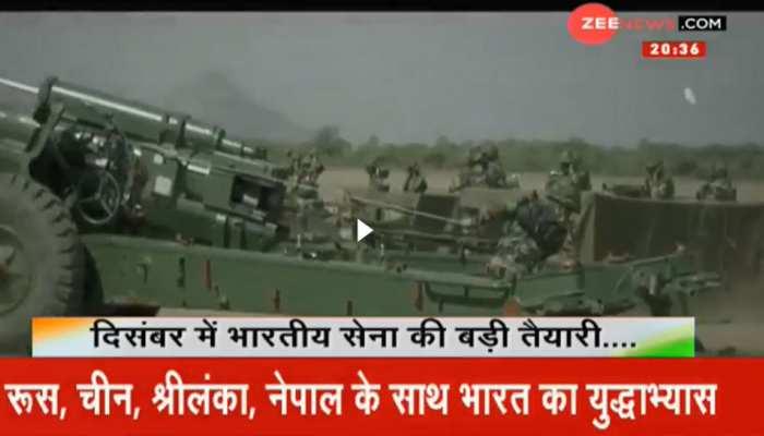 भारतीय सेना अगले माह करेगी चार साझा अभ्यास, फाइटर एयरक्राफ्ट और जंगी जहाज होंगे शामिल