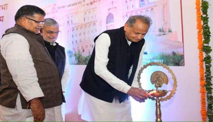 राजस्थान विधानसभा में बनेगा डिजिटल म्यूज़ियम, CM गहलोत ने किया कार्य शुभारंभ
