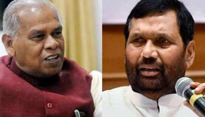 बिहार: प्याज की बढ़ती कीमतों पर जीतन राम मांझी ने मांगा रामविलास पासवान से इस्तीफा
