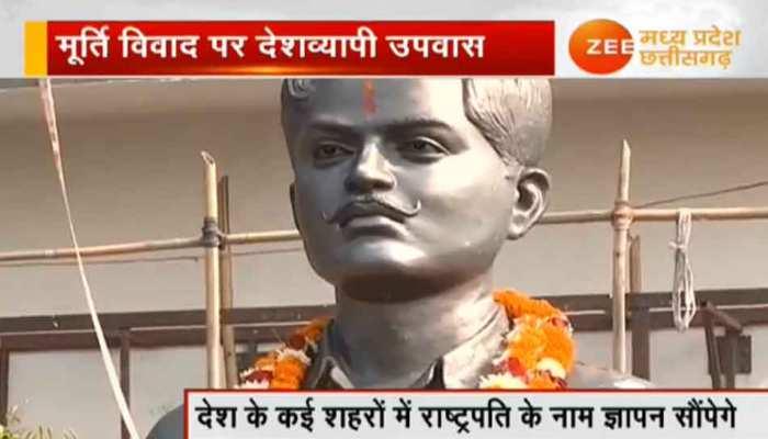 चंद्रशेखर आजाद-अर्जुन सिंह प्रतिमा विवाद: भोपाल में उपवास पर बैठे चंद्रशेखर के पौत्र