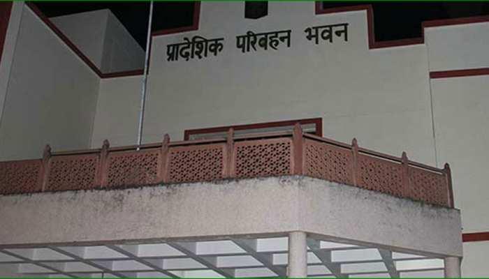 जयपुर: पासपोर्ट कार्यालयों की तर्ज पर आरटीओ करेगा काम, हाईटेक होंगी सुविधाएं