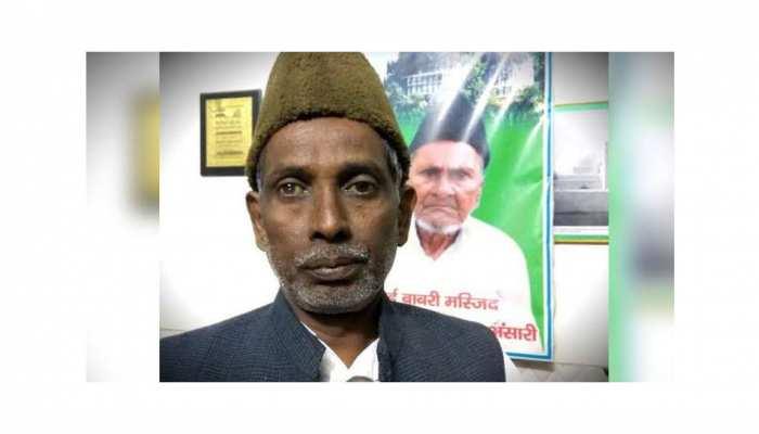 अयोध्या फैसला: जमीयत ने दाखिल की रिव्यू पिटिशन, इकबाल अंसारी ने कही ये बड़ी बात