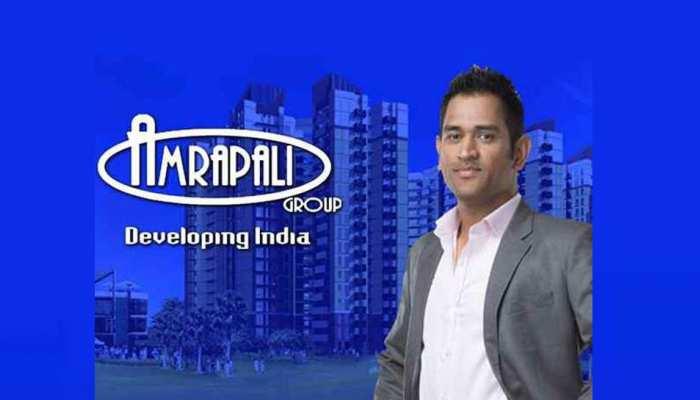 आम्रपाली घोटाले में आरोपी बनाए जाएंगे महेंद्र सिंह धोनी? कोर्ट में की गई अपील