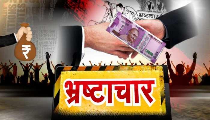 हिन्दुस्तान के गले की फांस है भ्रष्टाचार! सर्वे में सामने आई घूसखोरी की असल तस्वीर