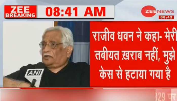 अयोध्या केस: मुस्लिम पक्ष ने कहा, खराब स्वास्थ्य के चलते राजीव धवन केस से हटे, वरिष्ठ वकील ने बताई सच्चाई