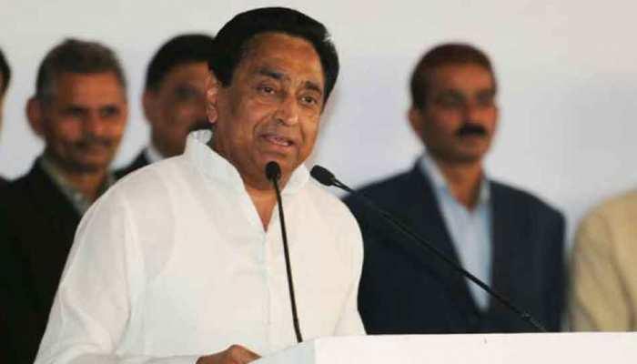 MP: नगरीय निकाय चुनावों से पहले भगवान राम की शरण में कमलनाथ सरकार, की ये बड़ी घोषणा
