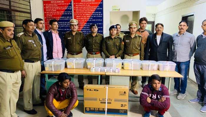 दिल्ली: HDFC बैंक के 4 करोड़ 4 लाख रुपये लेकर भागे कलेक्शन एजेंसी कर्मी, मैनपुरी से गिरफ्तारी