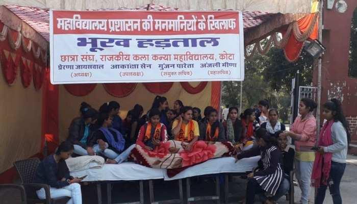 कोटा: 10 डिग्री तापमान में भी भूख हड़ताल पर बैठी जेडीबी कॉलेज की छात्राएं, बोलीं- मांगें मानी जाएं