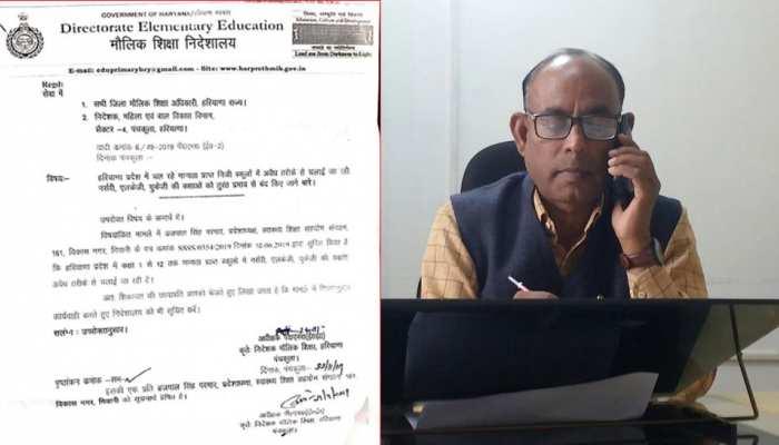 हरियाणा: प्राइवेट स्कूलों में नर्सरी, LKG, UKG जैसी कक्षाओं पर सरकारी डंडा, बंद करने के निर्देश