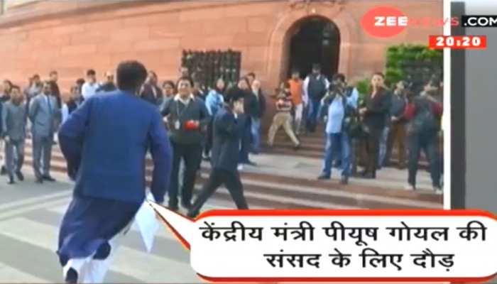 दौड़ते हुए संसद भवन पहुंचे रेल मंत्री पीयूष गोयल, इंटरनेट पर छाई तस्वीरें