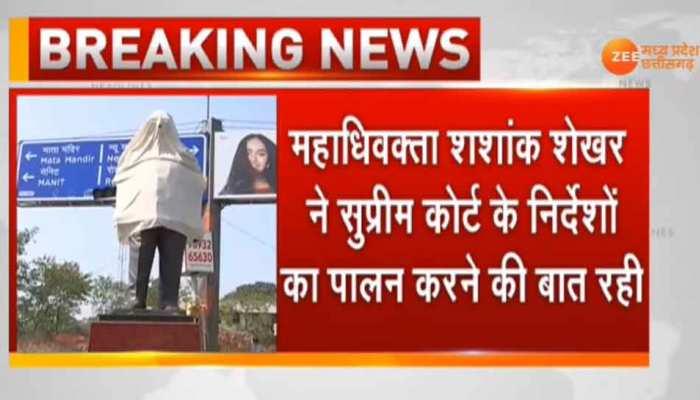कमलनाथ सरकार ने हाईकोर्ट में कहा, भोपाल के तिराहे से हटेगी अर्जुन सिंह की प्रतिमा