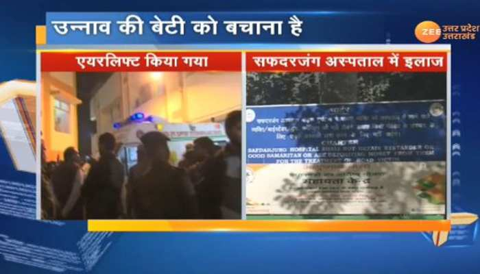 उन्नाव पीड़िता को एयरलिफ्ट कर लाया जा रहा दिल्ली, स्पेशलिस्ट डॉक्टर्स की टीम मौजूद