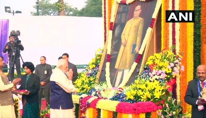 देशभर में मनाया जा रहा बाबा साहब का महापरिनिर्वाण दिवस, संसद में राजनेताओं ने दी श्रद्धांजलि