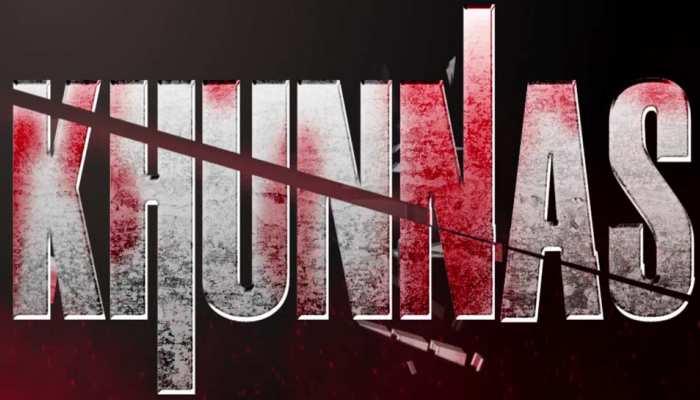 VIDEO: रिलीज हुआ 'खुन्नस' का ट्रेलर, नए साल में रिलीज होगी फिल्म