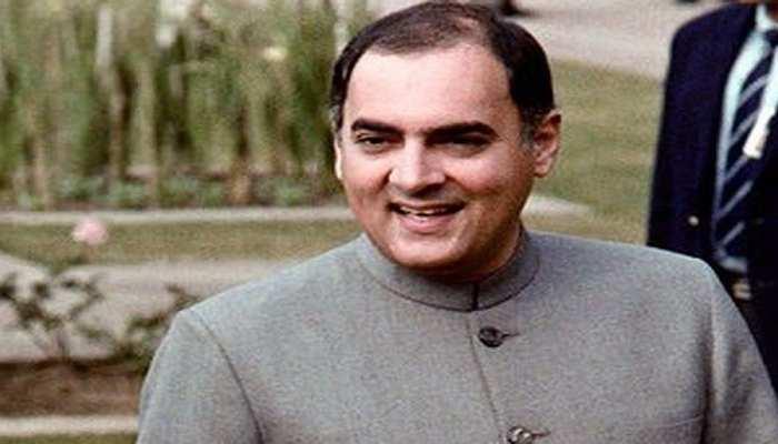 फिर उठी मांग, राजीव गांधी से छीना जाए 'भारत रत्न'