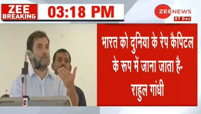 VIDEO: राहुल गांधी ने कहा, 'भारत को दुनिया की 'रेप कैपिटल' के तौर पर जाना जाता है'