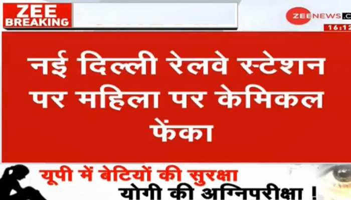 नई दिल्ली रेलवे स्टेशन के बाहर महिला पर फेंका तेजाब, परिचित शख्स पर आरोप