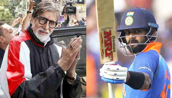 कोहली की पारी के बाद अमिताभ का मजेदार ट्वीट, 'कितनी बार बोला मई तेरे को... कि विराट...'