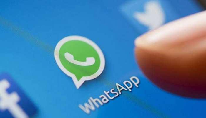 WhatsApp में अब कॉल होल्डिंग के बजाय होगी कॉल वेटिंग